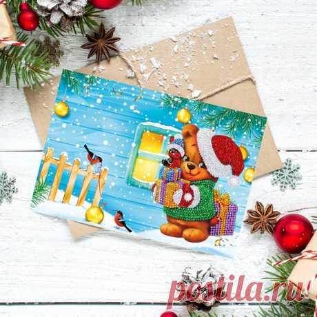 Набор для создания новогодних поздравительных открыток в технике алмазная мозаика 15 вариантов картинок Размер: 13X18CM можно купить поштучно или комплектом, но лучше поштучно ======================  11.11 близко, кидайте товары в корзину, чтобы получить скидки до 70% в дни распродажи
