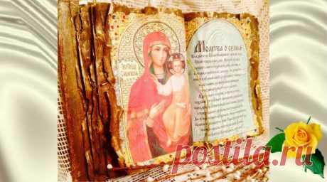 Молитва, дарующая помощь от Ангела Хранителя во всех бедах