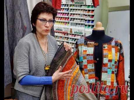 Цвет в авторском костюме Ксении Дмитриевой - мастер-класс часть 1 Color in costume by K. Dmitrieva