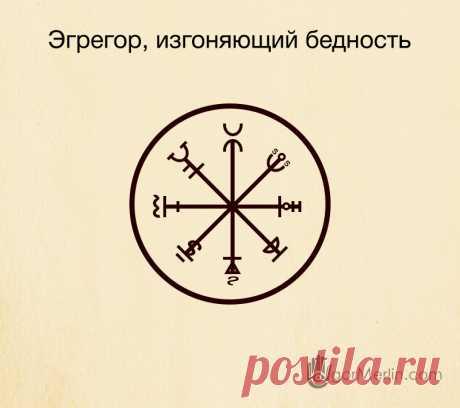 izgonyayushhiy-bednost.jpg (800×710)