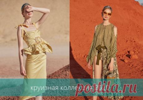 Выкройка летнего платья | Готовые выкройки и уроки по построению на Выкройки-Легко.рф