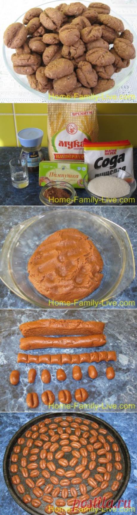 печенье кофейные зерна - пошаговое фото вкусное печеньеКулинарные рецепты