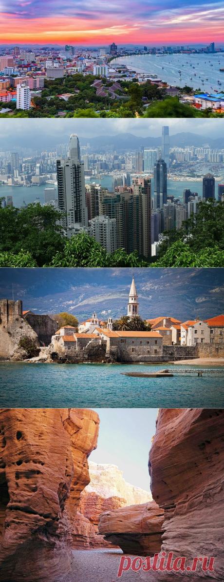 5 безвизовых стран, где нужно отдыхать осенью | Неутомимый странник | Яндекс Дзен