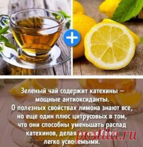 Сочетания продуктов для похудения        источник
