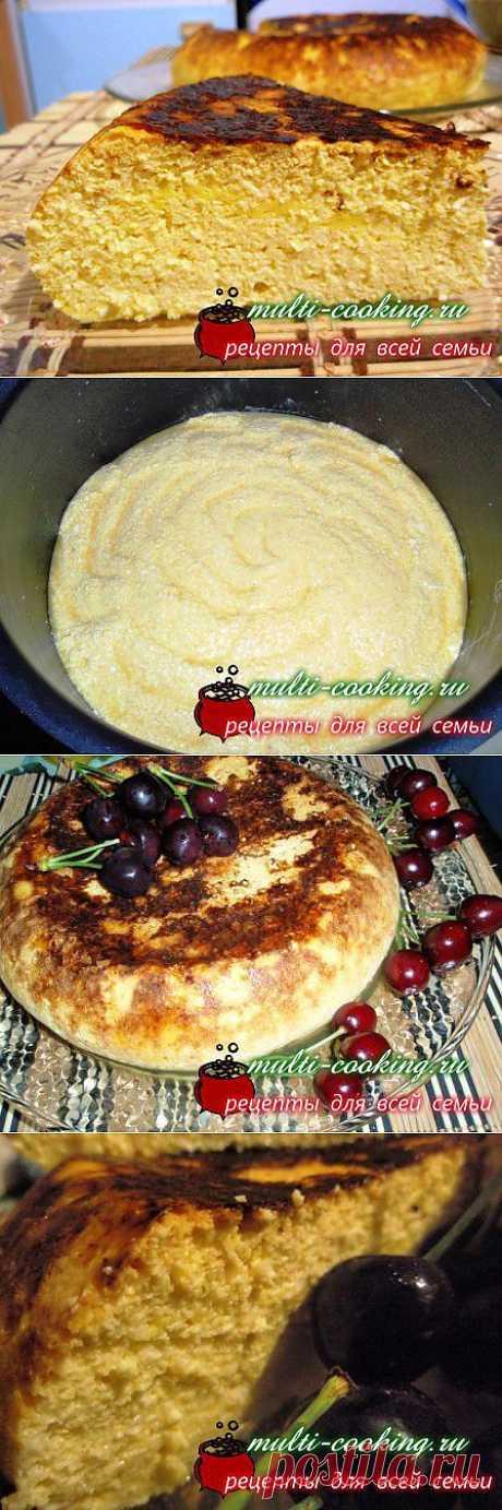 Все умеют готовить сырники, запеканки, бабку, ленивые вареники и другие блюда из творога. Предлагаю попробовать мой творожник, приготовленный без муки, манки и какой-либо крупы. | Рецепты для всей семьи