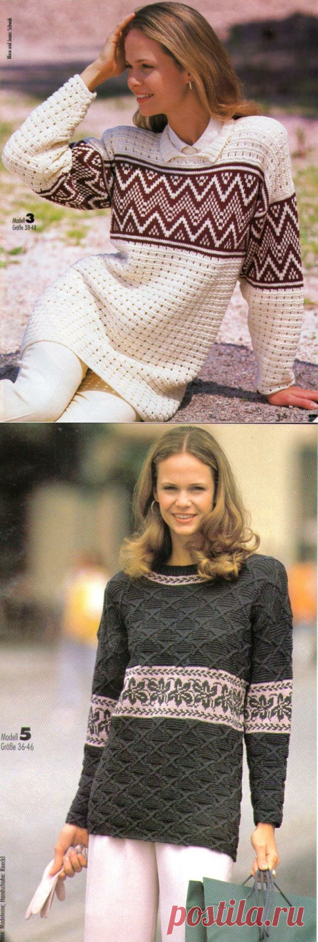 Пуловеры жаккардовым узором | CatDogSweatr | Яндекс Дзен