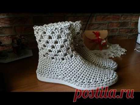 Stivale uncinetto 1A parte/ crochet shoes