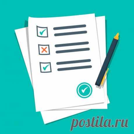 Опросник с хорошей оплатой Youthink. Дарит 80 рублей при регистрации | Идеи для безработного) | Яндекс Дзен