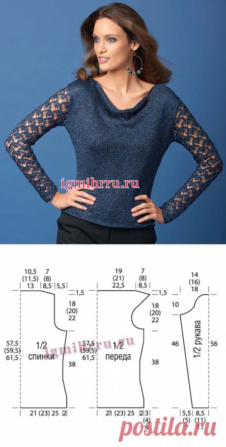 Нарядный синий пуловер с ажурными рукавами. Вязание спицами