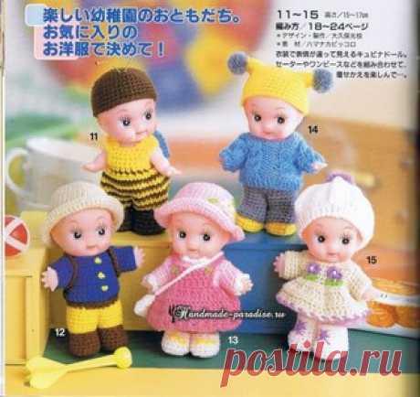 Схемы по вязанию для малышей 11-15см крючком и спицами!! #все_для_Келли_Mattel@kasatkadolls