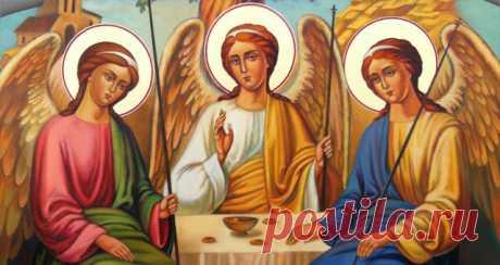 Троица: история и суть праздника - Эзотерика и самопознание