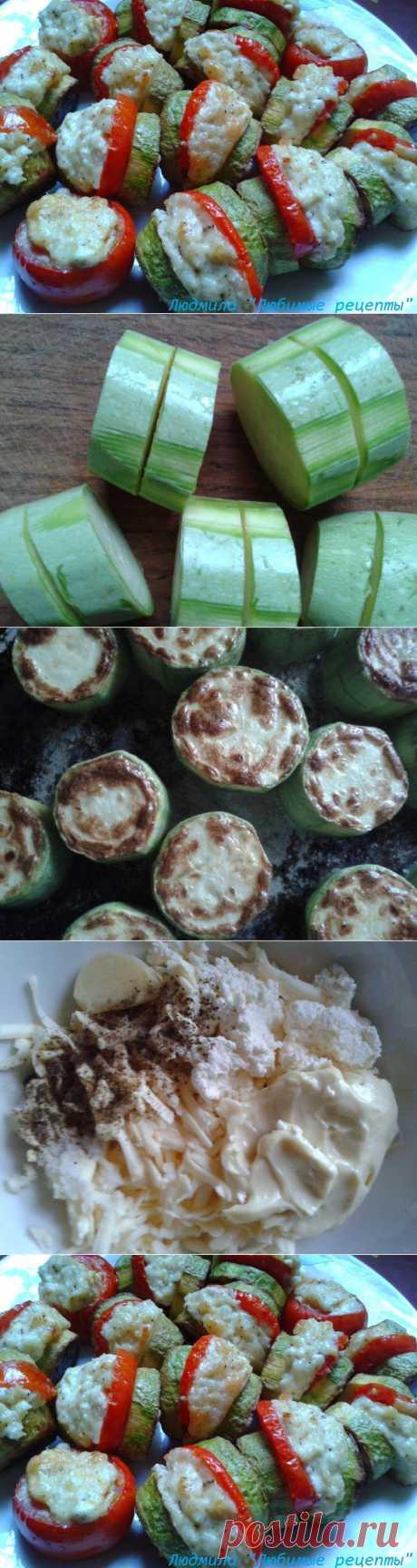 (+1) - Ракушки из кабачков, плюс помидоры - закуска на один зубок! | Любимые рецепты