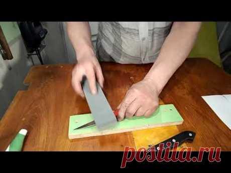 Как Заточить Нож Практические Навыки