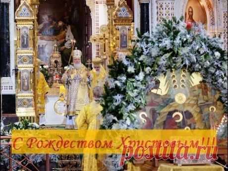 с Рождеством Христовым!!!              (слайдшоу)