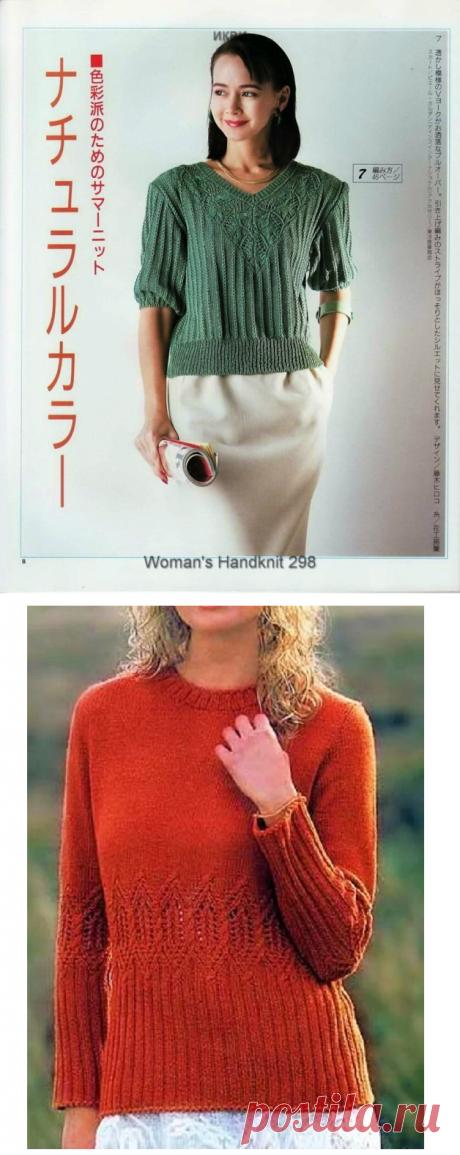 АЖУРЫ спицами. Джемперы с описанием вязания.   Вяжем интересные проекты   Яндекс Дзен