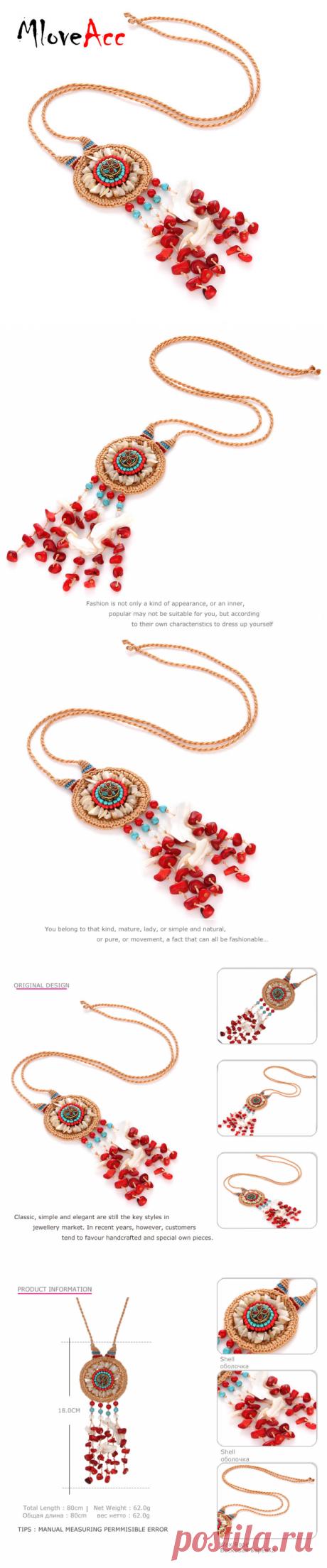 Mloveacc ручной работы ткань кулон Цепочки и ожерелья Bohemia экзотические Этническая В виде ракушки кисточкой Ожерелья для мужчин для Для женщин украшения подарок случая купить на AliExpress