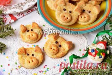 Печенье «Свинка» рецепт с фото, как приготовить на Webspoon.ru