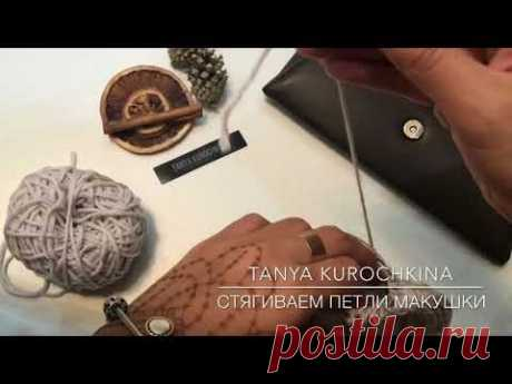 """Cap No. 6. \""""Stocking with raisin\"""". Video 10 - the Top. Knitting. Master class. Knit. HD"""
