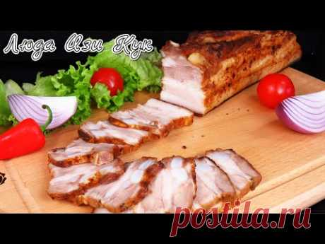 МИРОВАЯ МЯСНАЯ ЗАКУСКА на все времена Лучше колбасы ГРУДИНКА (Cало) в духовке Люда Изи Кук мясо 2021