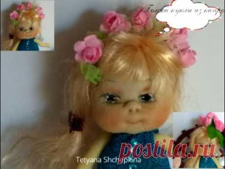 Кукла из капрона.Как сделать голову куклы из капрона.Muñeca soft, Muñeca de calsetin 2часть