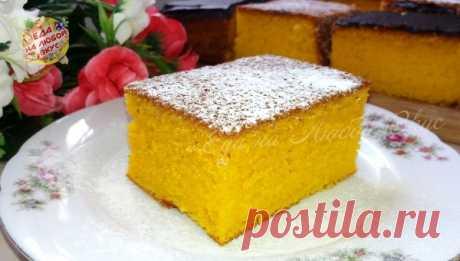 Бразильский пирог