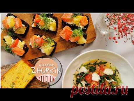Александр Журкин и Виктор Белей/Какие блюда можно приготовить из лосося/Брускетты с лососем и севиче