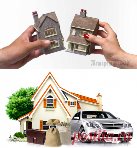 As the property at divorce shares if the husband is an owner