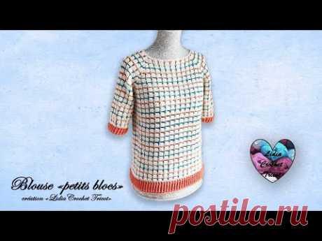"Blouse ""Petits blocs"" Crochet ""Lidia Crochet Tricot"""