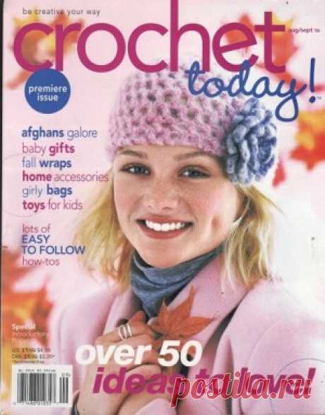 Crochet Today! №8-9 2006