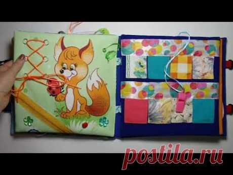 Развивающая книга для Девочки 2 годика (г. Пермь)