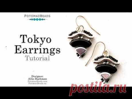 Tokyo Earrings - DIY Jewelry Making Tutorial by PotomacBeads