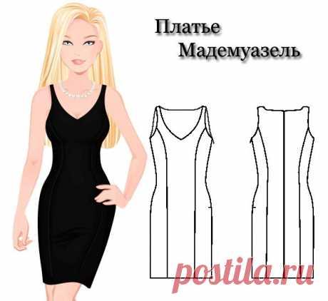 Скачать выкройку Платье Размер 42 в PDF бесплатно Выкройка Платье Размер 42 в ПДФ, скачайте пошаговую инструкцию бесплатно, сшить Платье Размер 42 своими руками.