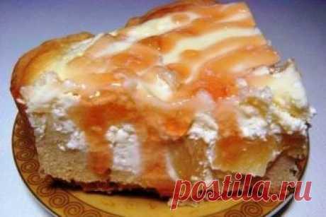 Творожный пирог с ананасами консервированными рецепт с фото пошагово Хочу представить вашему вниманию кулинарный рецепт прекрасного и очень вкусного десерта из творога, который носит название «Творожный пирог с ананасами». Рецепт приготовления десерта несложный, доступный и не требует особых кулинарных способностей. А сейчас давайте рассмотрим, как приготовить творожный пирог с консервированными ананасами...