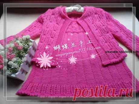 Теплый комплект спицами. Розовый комплект: кофта, сарафан спицами для девочки 2-3 года