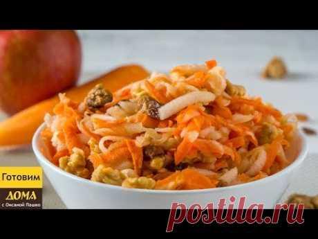 La ensalada con las manzanas y la zanahoria en 5 minutos. La carga de vitaminas del positivo en todo el día.