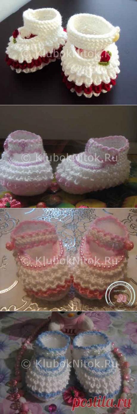 Пинетки для принцессы   Вязание для девочек   Вязание спицами и крючком. Схемы вязания.