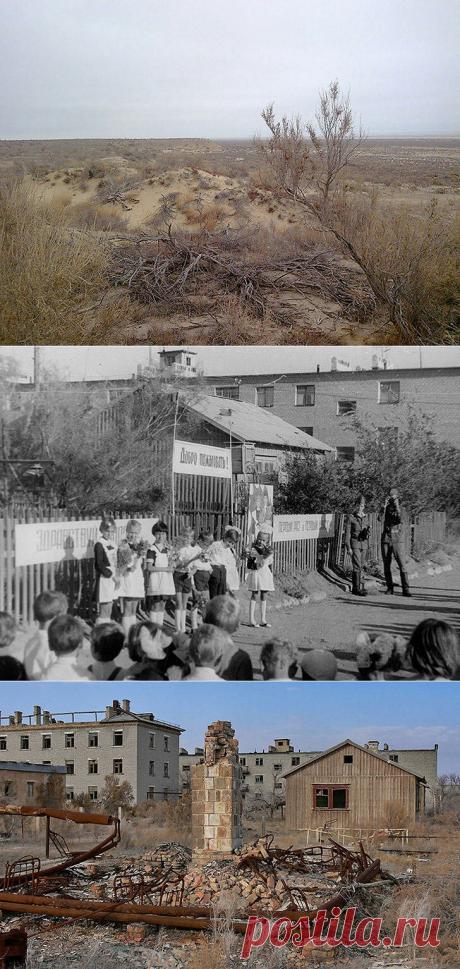 Аральск-7 - закрытый город, где были биологические лаборатории. Что там сейчас | путешествуем онлайн | Яндекс Дзен