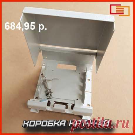Коробки распределительные телефонные предназначены для коммутации распределительного кабеля и абонентских проводов в сетях жилых, общественных, производственных зданий и помещений. Техническая особенность - открывание дверки на 160 градусов. Габариты (ШхДхВ) = 144х145х87 мм Вес = 0,718 кг   https://paskom.ru/all/korobka-krt-k-40/