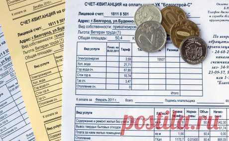 Госдума не хочет применять санкции к малоимущим за отсутствие счетчиков - Свежие новости : Domofond.ru