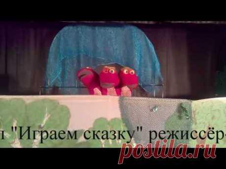 """Приглашение на спектакль """"Волшебный колодец"""" 17 ноя"""