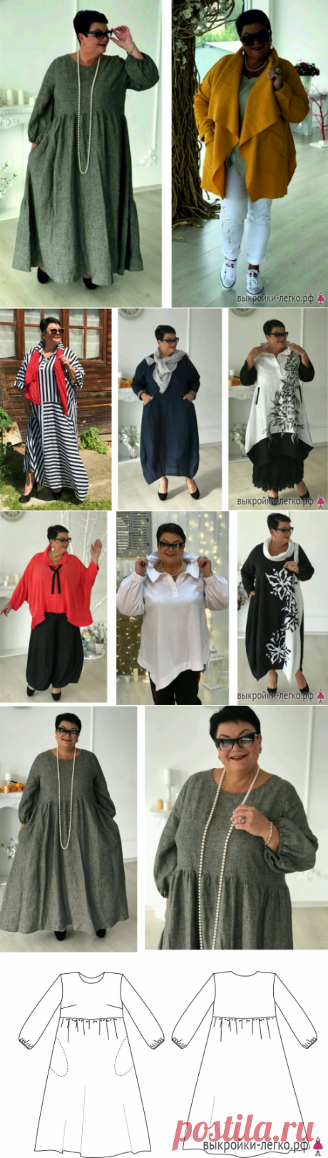 [Шитье] Одежда больших размеров... Просто и стильно! Мастер-класс + вдохновляющие идеи