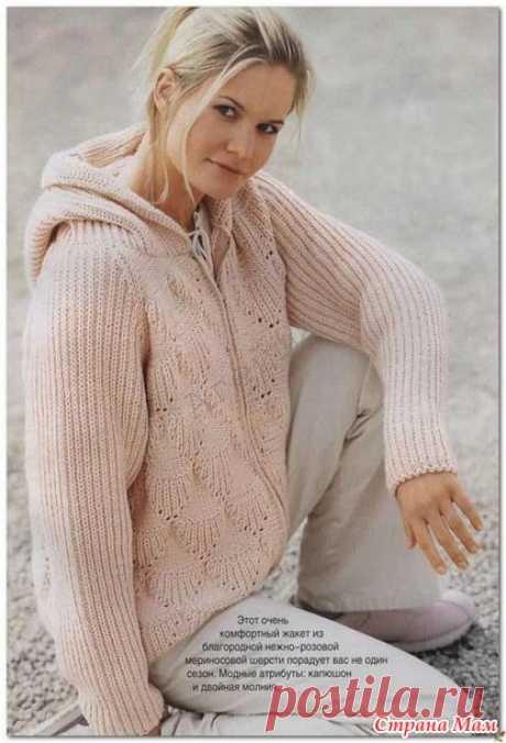 Жакет на молнии с капюшоном - Вязание - Страна Мам