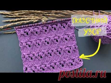 💜СУПЕР ПРОСТОЙ И КРАСИВЫЙ УЗОР💜 спицами для вязания топов/туник💜Beautiful and Easy knitting patterns