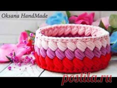Round basket. Knitted yarn. Knitting by a hook. Knitting for beginners. - YouTube
