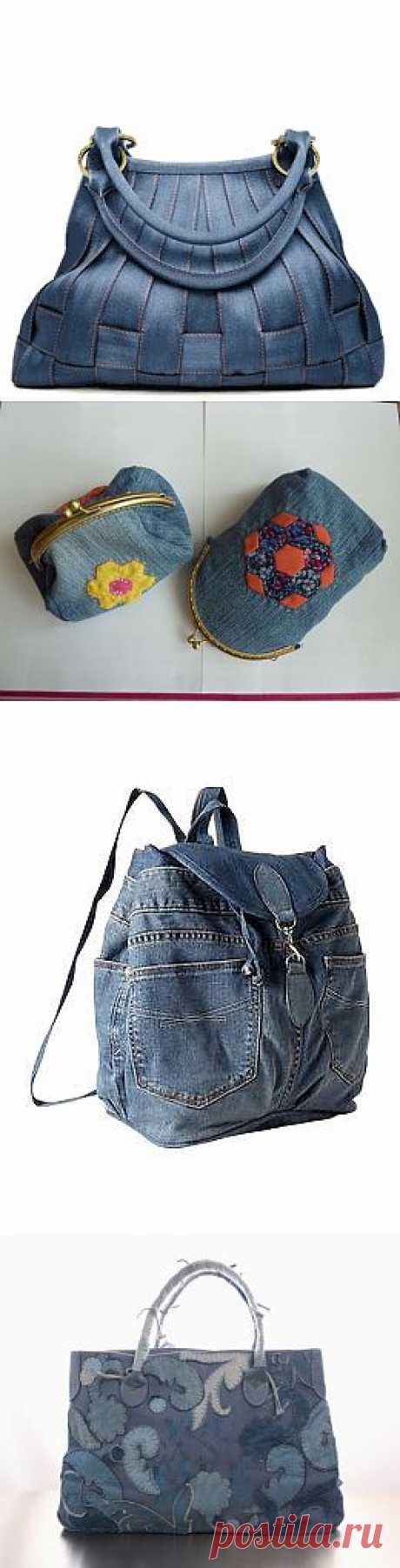 Сумки из джинсов (трафик) / Переделка джинсов