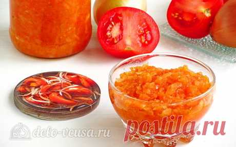 Луковая икра с помидорами на зиму пошаговый рецепт с фото