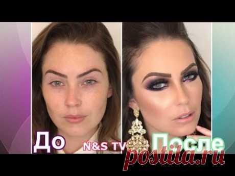 ДО И ПОСЛЕ МАКИЯЖА /Чудеса макияжа/Из ЧУДОВИЩА в КРАСАВИЦУ/ПРОФЕССИОНАЛЫ 80 Уровня