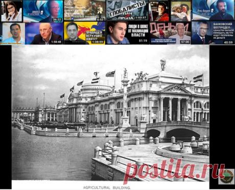 Самый загадочный город в Мире — Чикаго | Pravdoiskatel