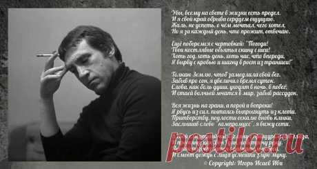 """Моя ретро-открытка """"Посвящение В. С. Высоцкому"""""""