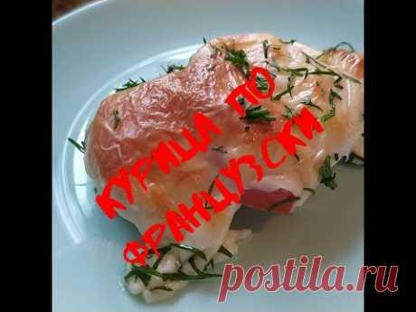 Курица по-французски всем привет)Готовим вкусное мясо по-французски.  рецепт мяса по-французски,курица по-французски,вкусное мясо,куриное филе,